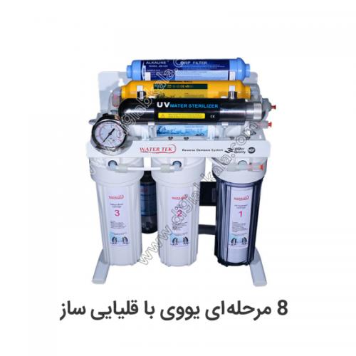 دستگاه تصفیه آب خانگی واترتک 8 مرحله ای مدل ws560s-lux