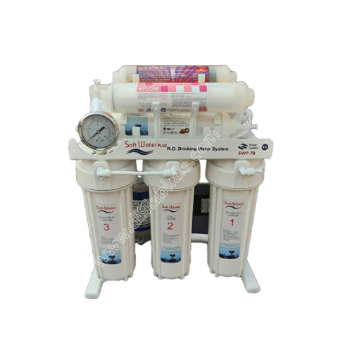 Soft Water Plus SWP-79